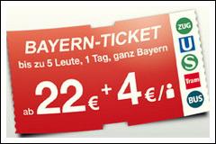 Экономим на путешествии с Баварским билетом.