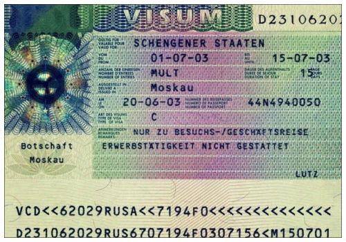 Шенгенская виза в Германию