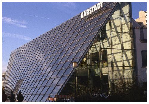 Торговый центр Karstadt