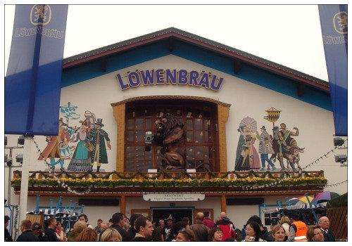 Пивная Lowenbrau.