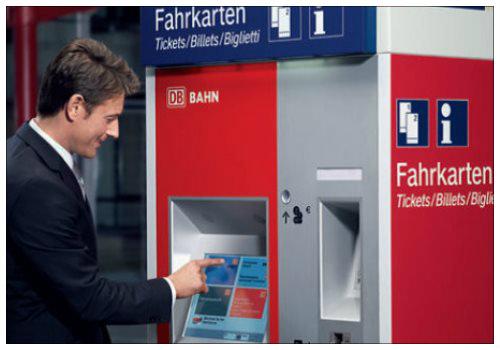 Автомат по продаж билетов