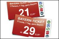 Баварский билет
