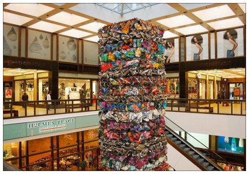 Торговый центр Берлина